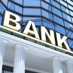 Банки Красной Зари