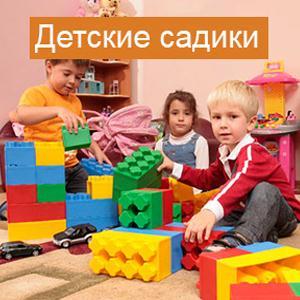 Детские сады Красной Зари