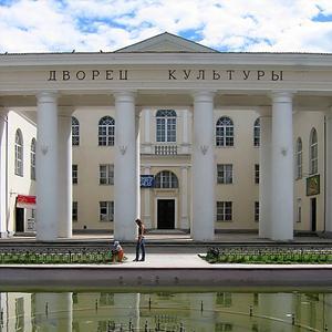 Дворцы и дома культуры Красной Зари