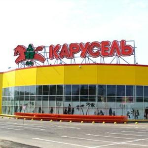 Гипермаркеты Красной Зари