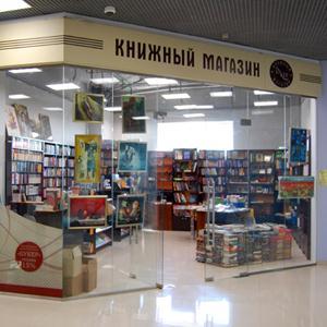 Книжные магазины Красной Зари