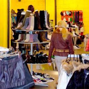 Магазины одежды и обуви Красной Зари