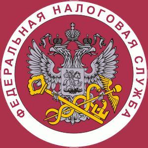 Налоговые инспекции, службы Красной Зари