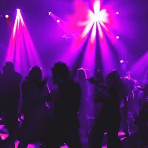 Ночные клубы Красной Зари