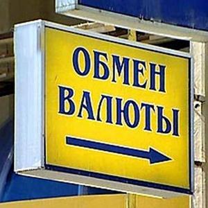 Обмен валют Красной Зари