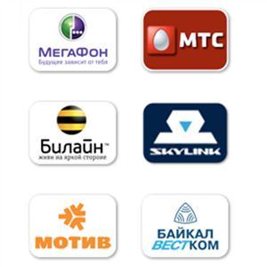Операторы сотовой связи Красной Зари