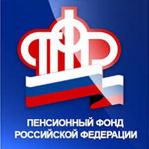 Пенсионные фонды Красной Зари