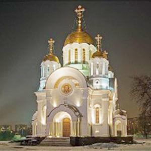 Религиозные учреждения Красной Зари