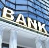 Банки в Красной Заре