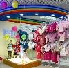 Детские магазины в Красной Заре