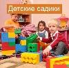 Детские сады в Красной Заре