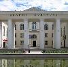 Дворцы и дома культуры в Красной Заре