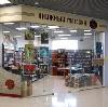Книжные магазины в Красной Заре