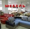 Магазины мебели в Красной Заре