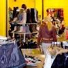 Магазины одежды и обуви в Красной Заре