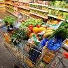 Магазины продуктов в Красной Заре