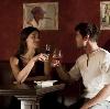 Рестораны, кафе, бары в Красной Заре