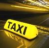 Такси в Красной Заре