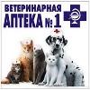 Ветеринарные аптеки в Красной Заре