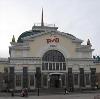Железнодорожные вокзалы в Красной Заре