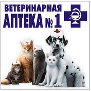 Ветеринарные аптеки Красной Зари