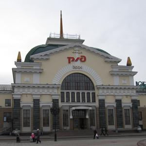 Железнодорожные вокзалы Красной Зари